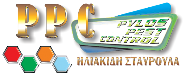Pylos Pest Control - Απολύμανση - Απεντόμωση - Τεχνικός Ασφαλείας - Logo